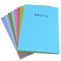 每周每日计划本 学习计划工作日程备忘录记事本16K车线 38页效率手册 颜色随机