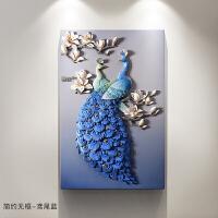 玄关装饰画 竖版挂画壁画简约玄关走廊立体孔雀过道装饰画浮雕客厅抽象花卉