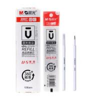 按动中性笔芯 2007优品替芯 按动子弹头0.5mm 水笔替芯 适配于晨光B2702笔芯