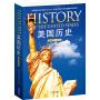 美国历史(出国留学英文版)(SAT考试参考读本)