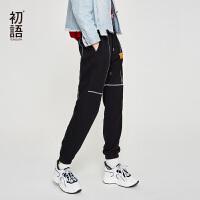 【春节不打烊,2件3折价:88.2元】初语小脚运动裤女韩版宽松休闲长裤显瘦百搭卫裤