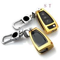 专用于福特福克斯钥匙包13款蒙迪欧致胜2017款全新翼虎钥匙套壳扣