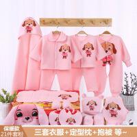 狗年纯棉婴儿衣服新生儿礼盒0-3个月6春秋夏季刚初生宝宝套装用品