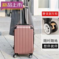 2018韩版拉杆箱20寸行李箱万向轮男学生24寸女小清新旅行箱密码箱皮箱