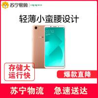 【5.25苏宁超级品牌日】OPPO A1 4+64GB全面屏人脸识别手机oppoa1