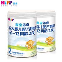 【效期至2020年9月22】HiPP喜宝倍喜奶粉(6-12个月)2段800g*2罐装 婴儿奶粉