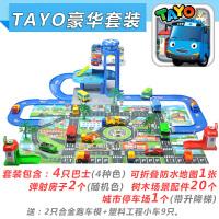 韩国泰路TAYO巴士 儿童卡通玩具汽车停车场 回力太友公交弹射模型 升级豪华城市套装 司机