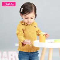【3折价:65】D笛莎女童套头针织衫2019春装新款儿童长袖针织衫女宝宝纯色毛衣