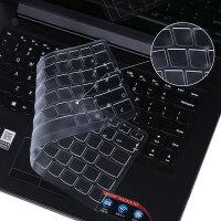 ideapad 720s 联想键盘保护贴膜700S 710S 320S 510 500S 13 14
