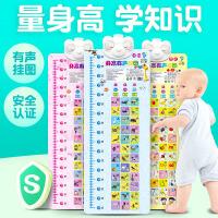 乐乐鱼有声儿童身高贴看图识字墙贴婴儿幼儿宝宝早教启蒙身高挂图