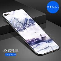 iphone6plus手机壳苹果6Splus钢化玻璃手机套全包边软胶套壳防摔防刮镜面个性时尚创意卡通