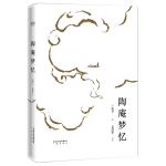 """陶庵梦忆(畅读版,首创""""蝇头小楷""""注释,硬壳精装)"""
