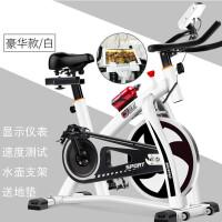 动感单车家用室内运动自行车静音健身车脚踏健身房器材 雅典白豪华+超软坐垫