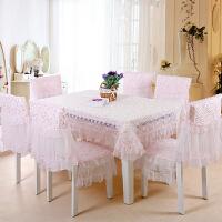 绣花餐桌布艺椅子套罩椅套椅垫套装家用餐椅垫套装茶几布简约现代 粉红色 双色梅