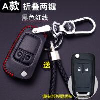 别克英朗君越威朗君威凯越昂科威gl8汽车钥匙包套扣 A款折叠2键-黑色红线