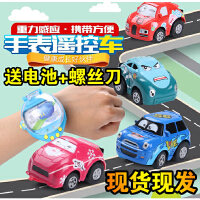 抖音安巴手表迷你遥控车儿童玩具遥控小汽车手表社会人表带汽车男