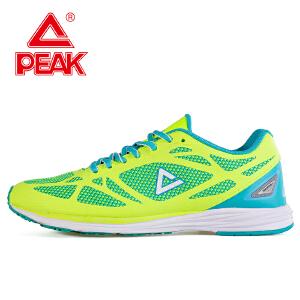Peak/匹克 春夏季女款 长跑运动马拉松大底防滑透气跑步鞋E61018H