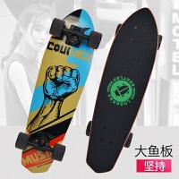 小鱼板滑板女生初学者儿童四轮滑板男女生刷街韩国大鱼板