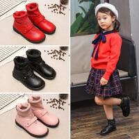 女童马丁靴秋冬2018新款韩版童鞋儿童针织加绒公主短靴女孩靴子潮