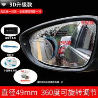 汽车后视镜小圆镜流氓倒车神器反光镜防水360度前后轮盲区辅助镜
