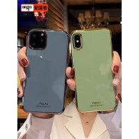 牛油果绿苹果11手机壳奶奶灰网红潮牌iPhone11promax软硅胶全包防摔简约高档X电镀XR抖音同款XsMax女款