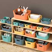 桌面收纳盒杂物整理箱塑料篮零食储物筐可爱小盒子办公室宿舍家用