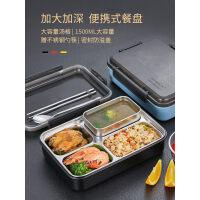 304不锈钢保温饭盒分格小学生便当盒分隔儿童餐盘微波炉餐盒it7