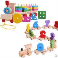 宝宝数字小火车儿童拖拉玩具车几何形状积木制车早教益智2-3-4岁两种小火车一起