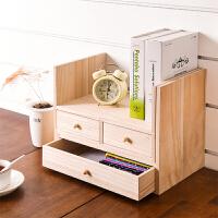 家居生活用品创意日式书架桌上置物架收纳盒组合层架桌面迷你抽屉收纳盒 原木