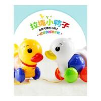 儿童拖拉玩具拉线摇铃响QQ小鸭子婴儿宝宝手拉走学步0-1-3岁抖音 黄色