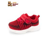 彩虹熊学步鞋2018新款秋季0-2小童运动鞋男女软底1-3岁婴儿鞋