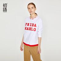 初语字母印花撞色拼接长袖白色T恤女2018秋装新款宽松百搭打底衫