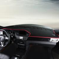 16长安逸动致尚XT汽车改装配件防晒防滑中控仪表台避光垫后窗