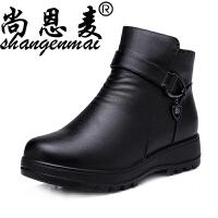 春季新款中老年棉鞋短靴女平底真皮妈妈鞋厚底皮棉靴厚底坡跟靴子 黑色