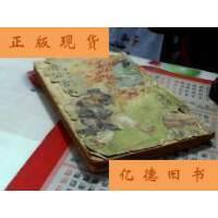 【二手旧书9成新】济公活佛 卷4 民国27年 /司马江周玉 改编 上海