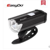 自行车灯亮前灯夜骑强光 流星USB充电车前灯200流明高
