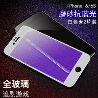 iPhone6钢化膜苹果6s全屏磨砂plus手机mo全包边SP防摔5.5蓝光六6p苹果的6护眼i6刚