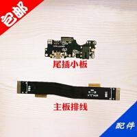 适用魅族E2尾插小板 M741A M741Y话筒 送话器 麦克风 魅蓝E2充电USB接口 主板排线