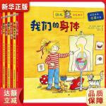 幼儿家庭课堂(7册) (德)莉安纳・施奈德(Liane Schneider),(德)玛娜・索汉森,(德 2200048