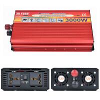 家用电源转换器多功能汽车插座充电器3000W家车两用逆变器太阳能逆变器/12V转220V大功率电源