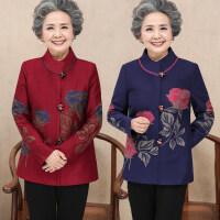 妈妈装外套春装女短款中老年春秋女装上衣奶奶装老人衣服女