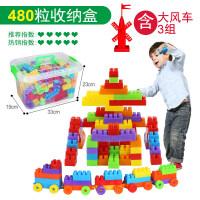 萌宝宝积木儿童大颗粒塑料拼搭拼插男孩宝宝3-6周岁玩具