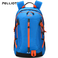 【保暖节-狂欢继续】法国PELLIOT/伯希和 户外双肩登山包 男女徒步旅行包户外双肩包 野营 30L