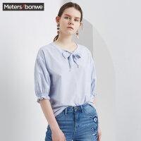 【满200减100】美特斯邦威短袖衬衫女夏装新款文艺清新文艺纯色衬衫