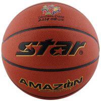 star世达篮球 室内外通用超纤革成人比赛7号篮球BB397
