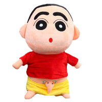 蜡笔小新公仔玩偶儿童可爱毛绒玩具娃娃抱枕女孩生日创意搞怪礼物