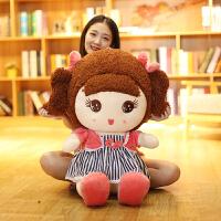 可爱女孩布娃娃公仔女生毛绒玩具娃娃生日礼物