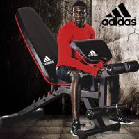 adidas阿迪达斯家用健身器材多功能仰卧板哑铃凳健身椅仰卧起坐板健腹肌板收腹机训练器