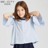 【2件1.5折价:37.4,25日0点可叠券】米喜迪mecity童装春女童扩口袖宽松长袖衬衫
