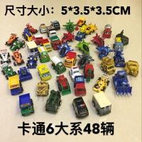 宝宝迷你小汽车玩具男孩子惯性车回力工程车飞机巴士模型车套装